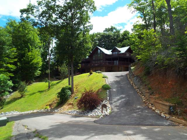 1036 Street Of Dreams, Gatlinburg, TN 37738 (#1160298) :: Realty Executives Associates