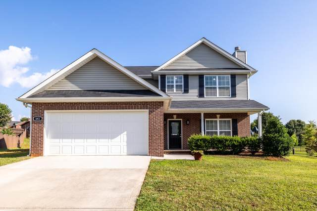 643 Trainmaster Drive, Maryville, TN 37804 (#1160356) :: The Cook Team