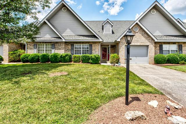 4319 Mill Pond Drive, Knoxville, TN 37917 (#1160436) :: Billy Houston Group