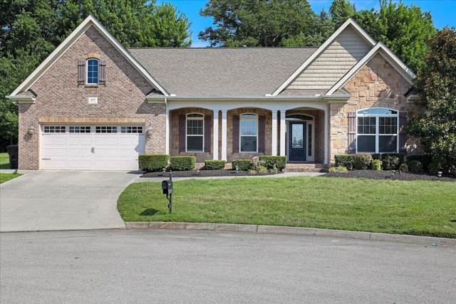 11607 Autumn Glade Lane, Knoxville, TN 37934 (#1160584) :: The Cook Team
