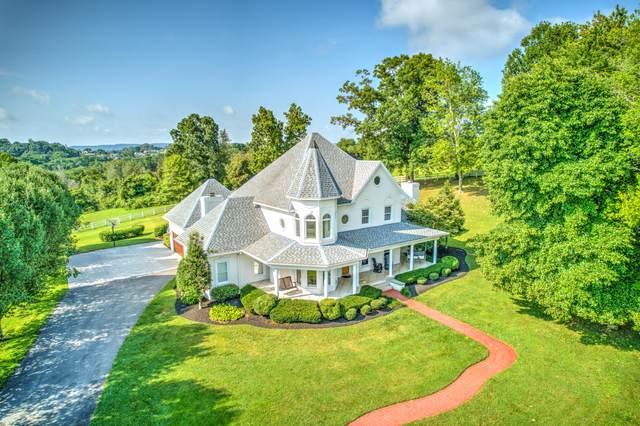 4540 Holbert Drive, Knoxville, TN 37938 (#1160592) :: Realty Executives Associates