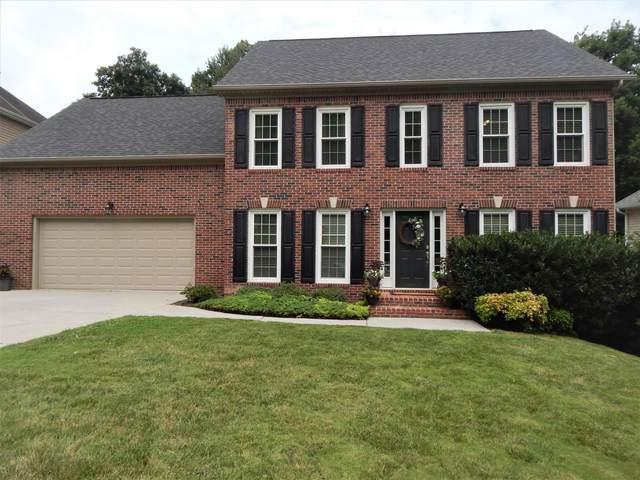 1219 Hearthstone Lane, Knoxville, TN 37923 (#1161039) :: Realty Executives Associates
