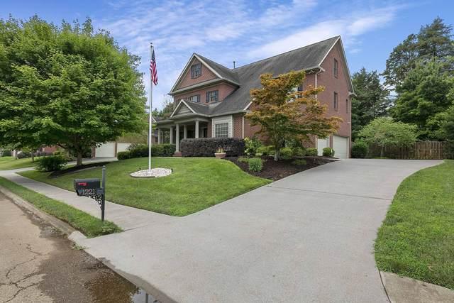 1221 Bentley Park Lane, Knoxville, TN 37922 (#1161113) :: Realty Executives Associates