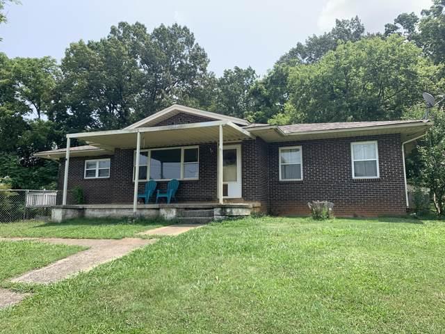 204 Mccall Rd, Maryville, TN 37804 (MLS #1161119) :: Austin Sizemore Team