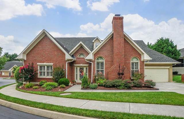 260 Fordham Way, Knoxville, TN 37934 (#1161154) :: Cindy Kraus Group | Realty Executives Associates
