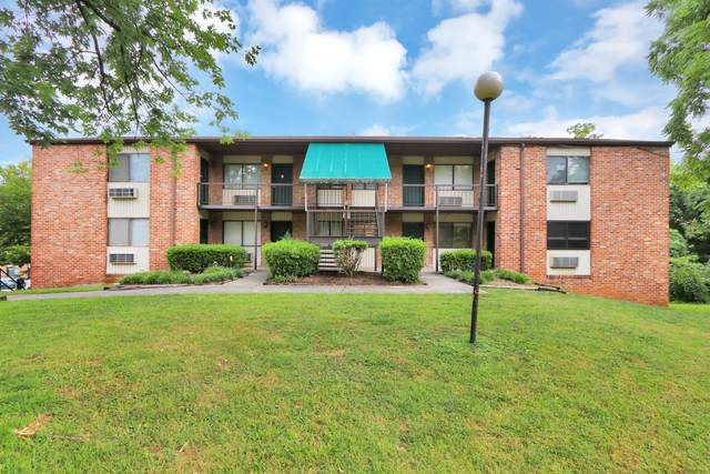2733 Jersey Ave B202, Knoxville, TN 37919 (#1161223) :: The Cook Team