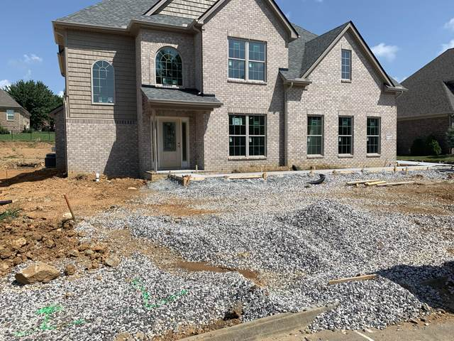 4607 Ivy Rose Drive, Knoxville, TN 37918 (#1161814) :: Shannon Foster Boline Group