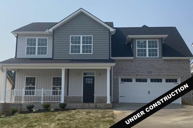 1535 Cherokee Landing Drive, Knoxville, TN 37920 (#1161841) :: JET Real Estate