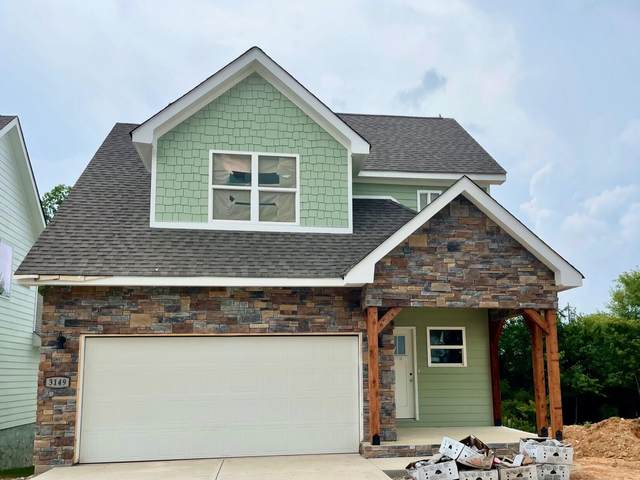 3149 Bakertown Station Way, Knoxville, TN 37931 (#1161947) :: Catrina Foster Group