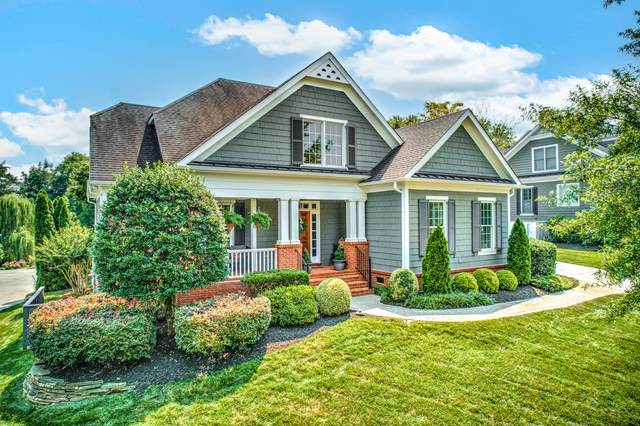11514 Cottage Creek Lane, Knoxville, TN 37934 (#1162160) :: The Cook Team