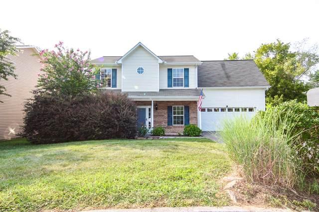 7269 Haynesfield Lane, Knoxville, TN 37918 (#1162291) :: Realty Executives Associates