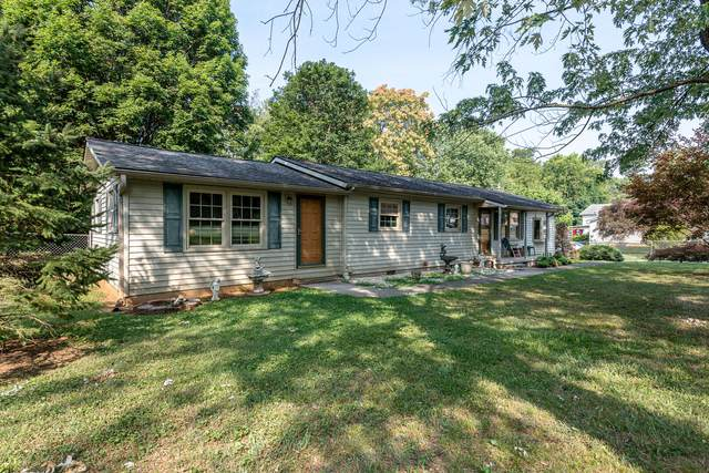 617 Front St, Maryville, TN 37804 (#1162436) :: JET Real Estate