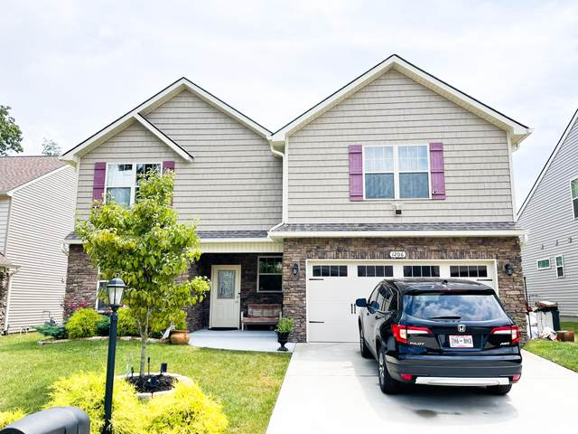 1206 Campbell Park Lane, Knoxville, TN 37932 (#1162537) :: Tennessee Elite Realty