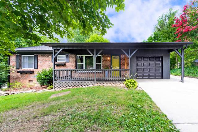 4305 Climbing Rd, Knoxville, TN 37912 (#1162770) :: Tennessee Elite Realty