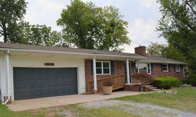 1800 Jim Armstrong Rd, Knoxville, TN 37914 (#1162856) :: A+ Team