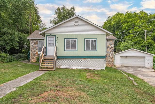 614 Malvern Circle, Maryville, TN 37804 (#1163450) :: Billy Houston Group