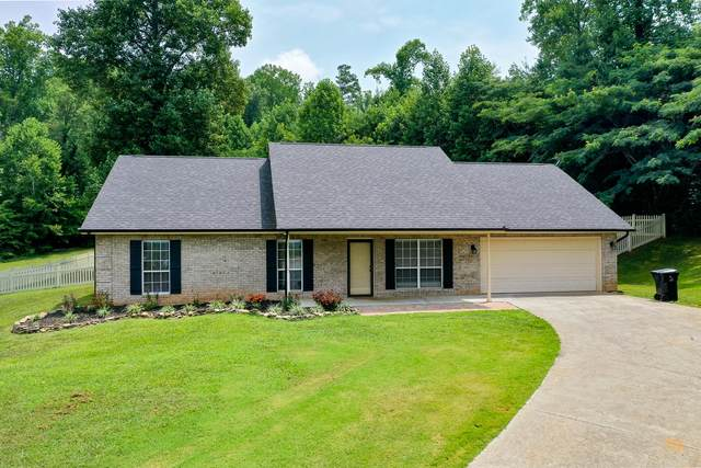 1255 Chesty Puller Circle, Maryville, TN 37803 (#1163669) :: The Cook Team