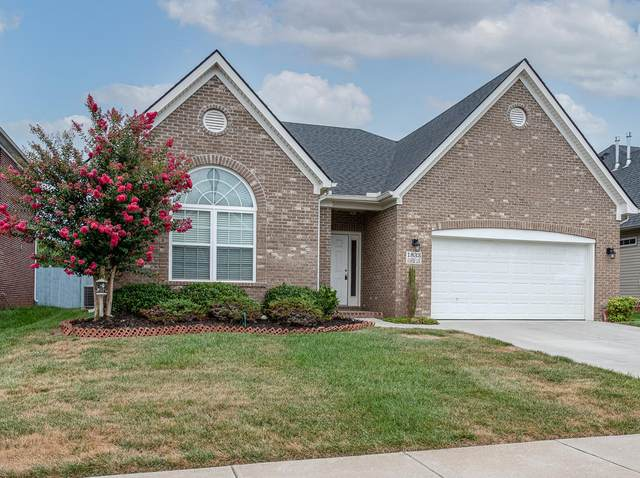 1833 Avashire Lane, Knoxville, TN 37931 (#1164150) :: Shannon Foster Boline Group