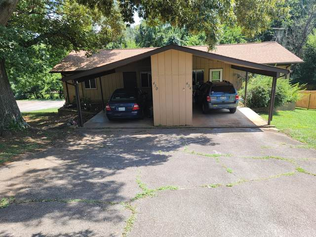 420 Cherokee Heights Drive, Maryville, TN 37801 (#1164182) :: Cindy Kraus Group | Engel & Völkers Knoxville
