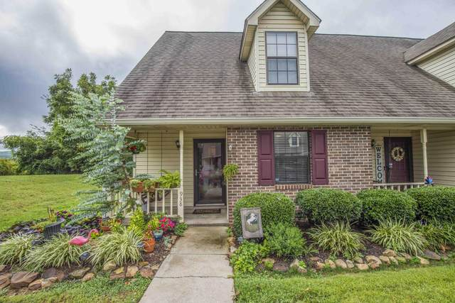 938 Bradley Bell Drive, Knoxville, TN 37938 (#1164633) :: Shannon Foster Boline Group