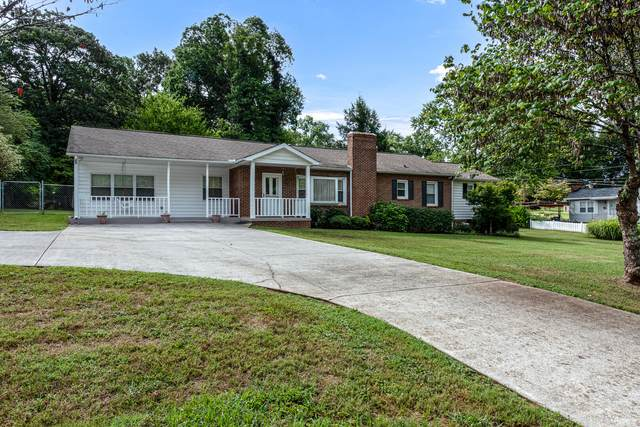 1616 Elm Drive, Maryville, TN 37804 (#1164657) :: Cindy Kraus Group   Engel & Völkers Knoxville