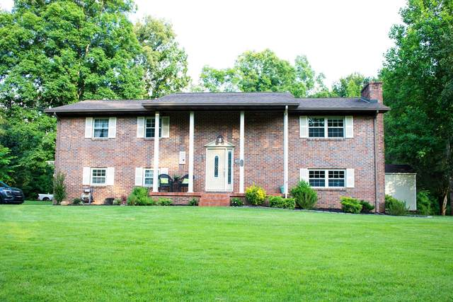 201 Sims Rd, Maryville, TN 37804 (#1164947) :: Billy Houston Group