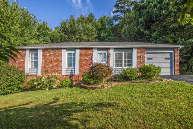 4916 Kingman Drive, Knoxville, TN 37912 (#1164971) :: Shannon Foster Boline Group
