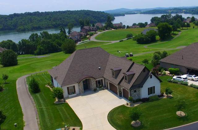 224 Watercrest Drive, Vonore, TN 37885 (#1165166) :: Realty Executives Associates