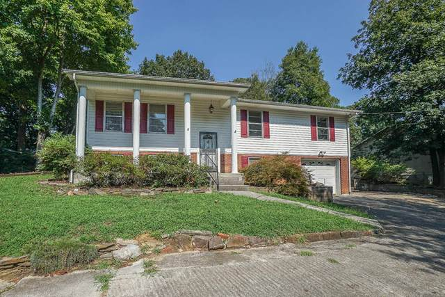 1686 Old Middlesettlements Rd, Maryville, TN 37801 (#1165167) :: A+ Team