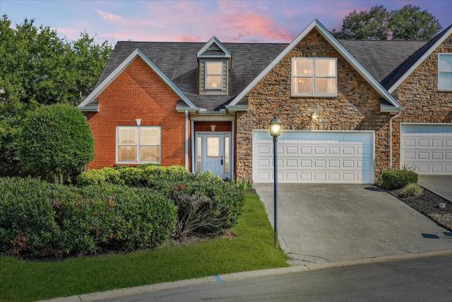 1047 Woullard Way Way #22, Sevierville, TN 37876 (#1165333) :: Shannon Foster Boline Group