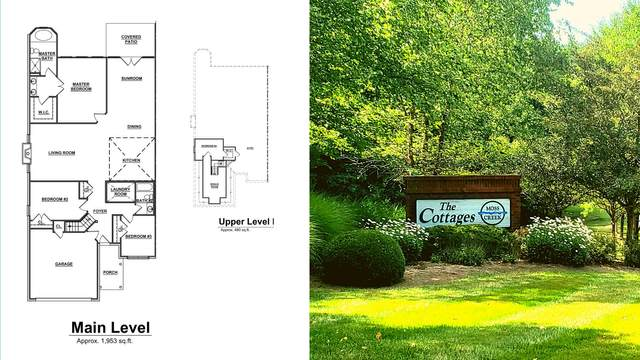 6050 Round Hill (Lot 214) Lane, Knoxville, TN 37912 (#1165458) :: Realty Executives Associates