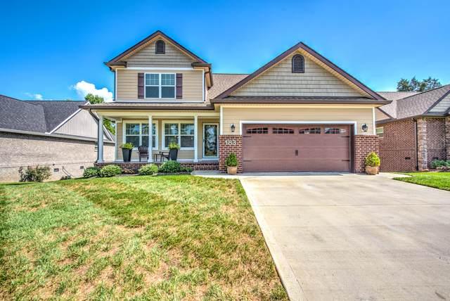 183 Crossroads Blvd, Oak Ridge, TN 37830 (#1165740) :: Realty Executives Associates