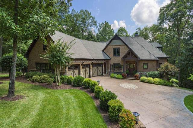 Address Not Published, Loudon, TN 37774 (#1165854) :: Shannon Foster Boline Group