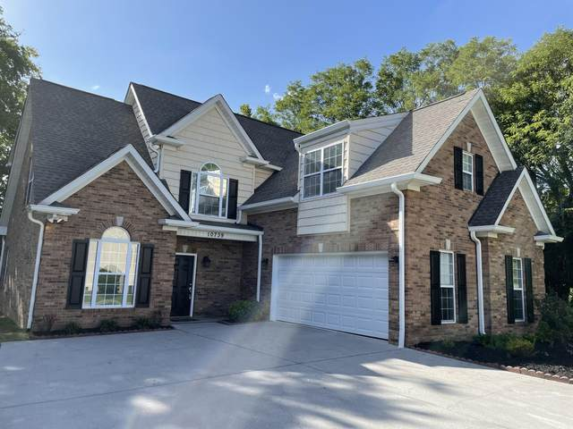 10739 Riviera Way, Knoxville, TN 37922 (#1166138) :: Shannon Foster Boline Group