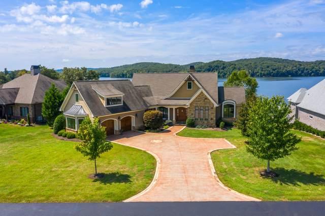 526 Pointe Vista Drive, Rockwood, TN 37854 (#1166511) :: Realty Executives Associates