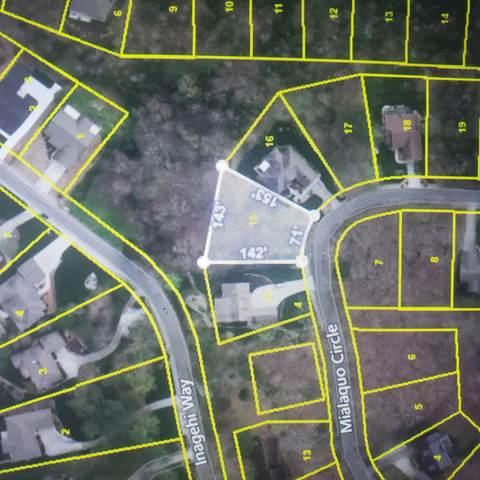 230 Mialaquo Circle #15, Loudon, TN 37774 (#1167133) :: Catrina Foster Group