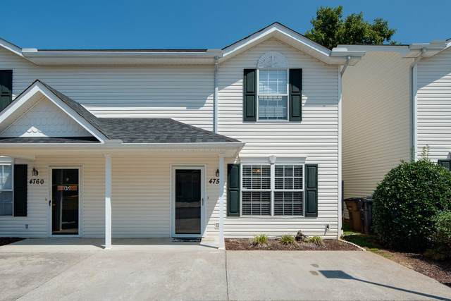 4758 Scepter Way, Knoxville, TN 37912 (#1167304) :: Shannon Foster Boline Group