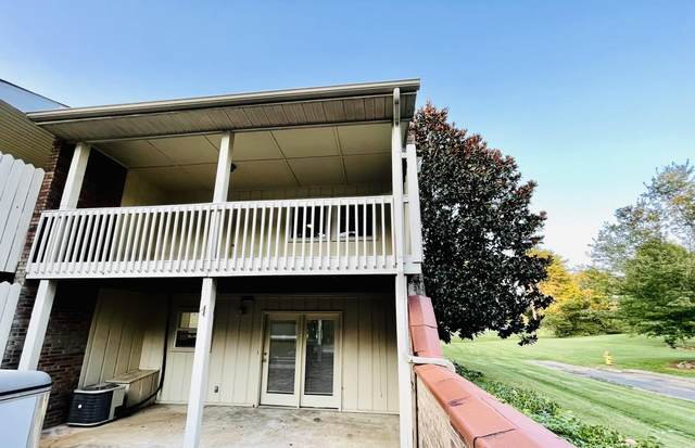 1926 Sequoyah Ave, Maryville, TN 37804 (#1167556) :: JET Real Estate