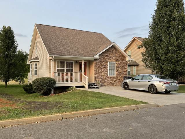 2054 Slippery Rock Circle, Sevierville, TN 37862 (#1167562) :: Shannon Foster Boline Group