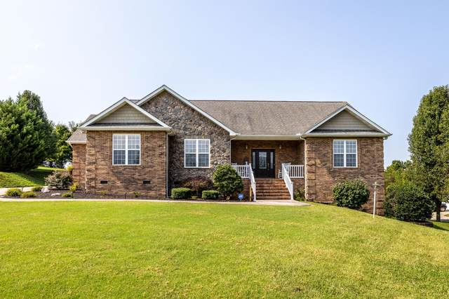 1543 Mint Meadows Drive, Maryville, TN 37803 (#1167620) :: Shannon Foster Boline Group