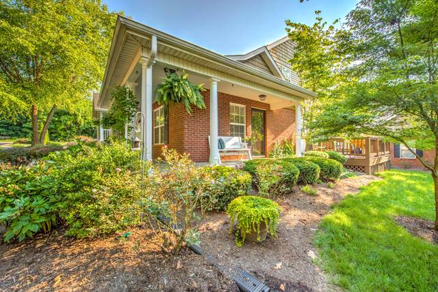 10965 Woodford Bend Way, Knoxville, TN 37934 (#1167823) :: Realty Executives Associates