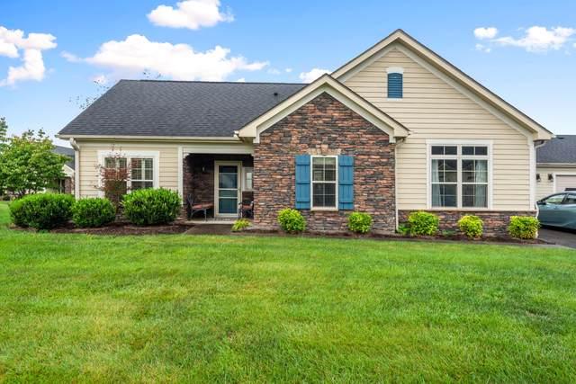 5426 Garden Cress Tr, Knoxville, TN 37914 (#1168239) :: A+ Team