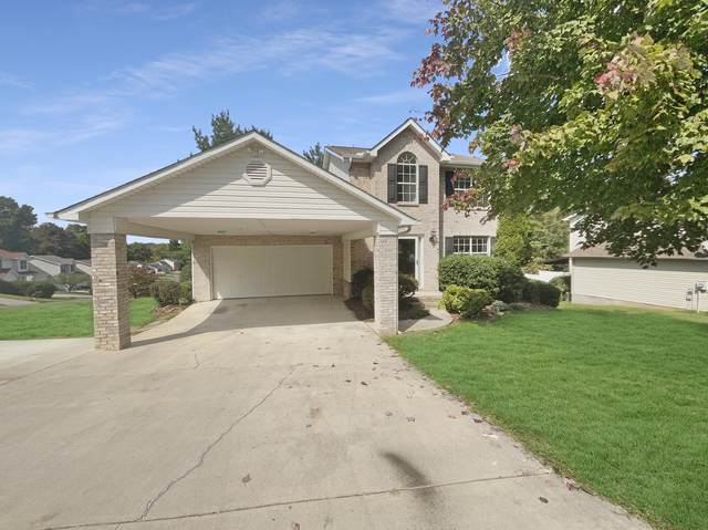 637 Cornerbrook Lane, Knoxville, TN 37918 (#1169969) :: Realty Executives Associates