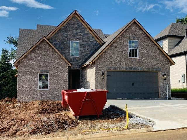 9311 Paradise Valley Lane, Knoxville, TN 37922 (#1169980) :: Adam Wilson Realty