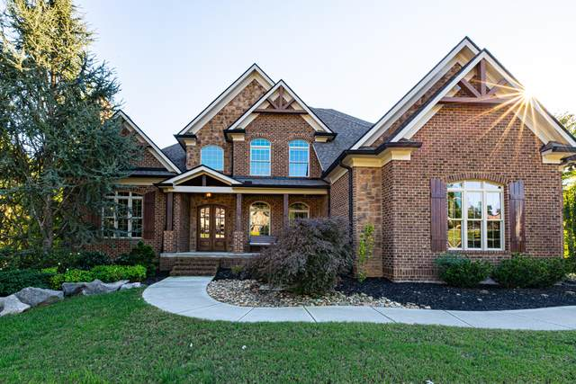 9506 Fortress Lane, Knoxville, TN 37922 (#1170201) :: A+ Team