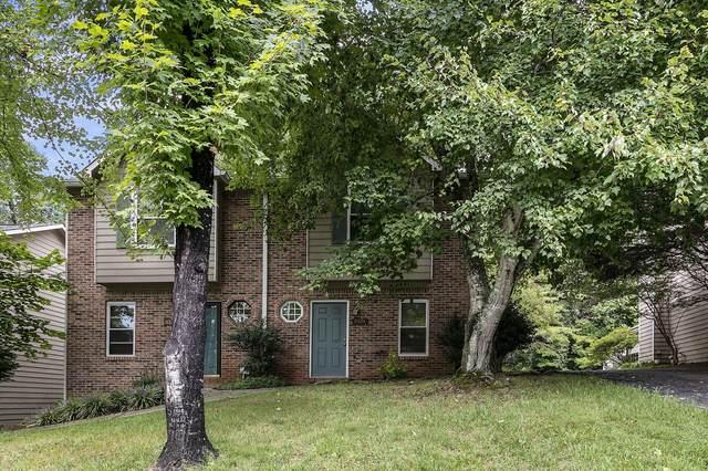 658 Shadywood Lane B, Knoxville, TN 37923 (#1170454) :: Adam Wilson Realty