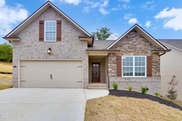 3732 Parker Harrison Way, Knoxville, TN 37924 (#1170695) :: Realty Executives Associates