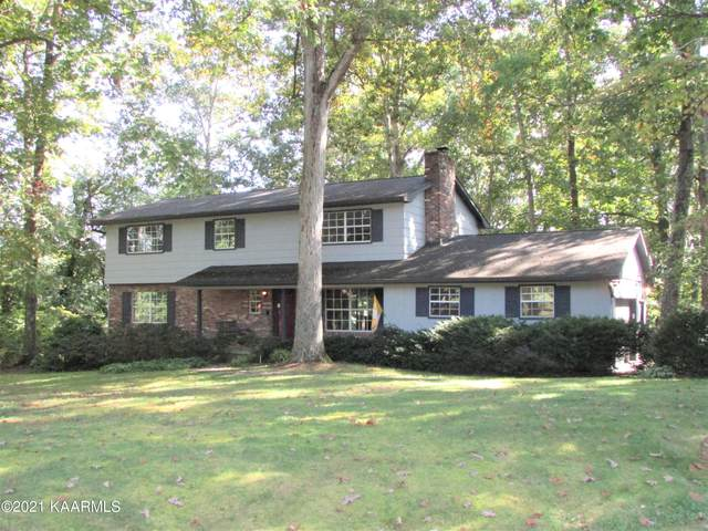 1640 Southshire Lane, Knoxville, TN 37922 (#1170736) :: Adam Wilson Realty
