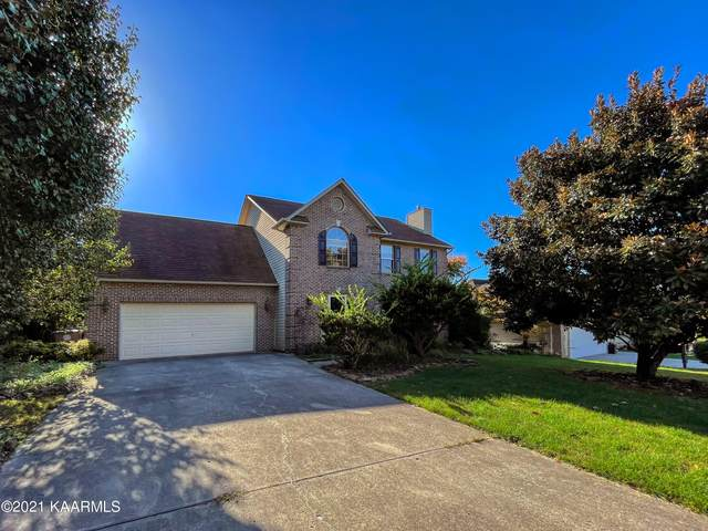 7256 Ashburton Drive, Knoxville, TN 37909 (#1170926) :: Tennessee Elite Realty