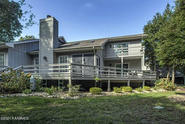 404 Chota View Trace, Loudon, TN 37774 (#1171020) :: Tennessee Elite Realty